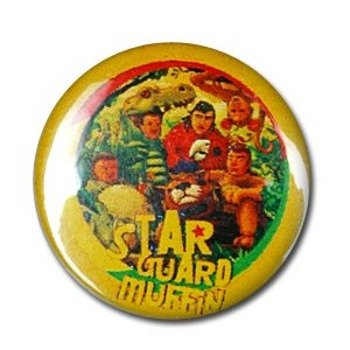 kapsel STAR GUARD MUFFIN - SZANUJ yellow
